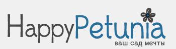 HappyPetunia - Онлайн каталог ампельных петуний, калибрахоа и пеларгоний для вас